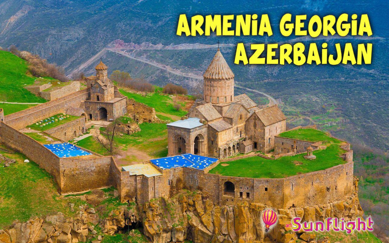 ταξιδι ARMENIA GEORGIA AZERBAIJAN