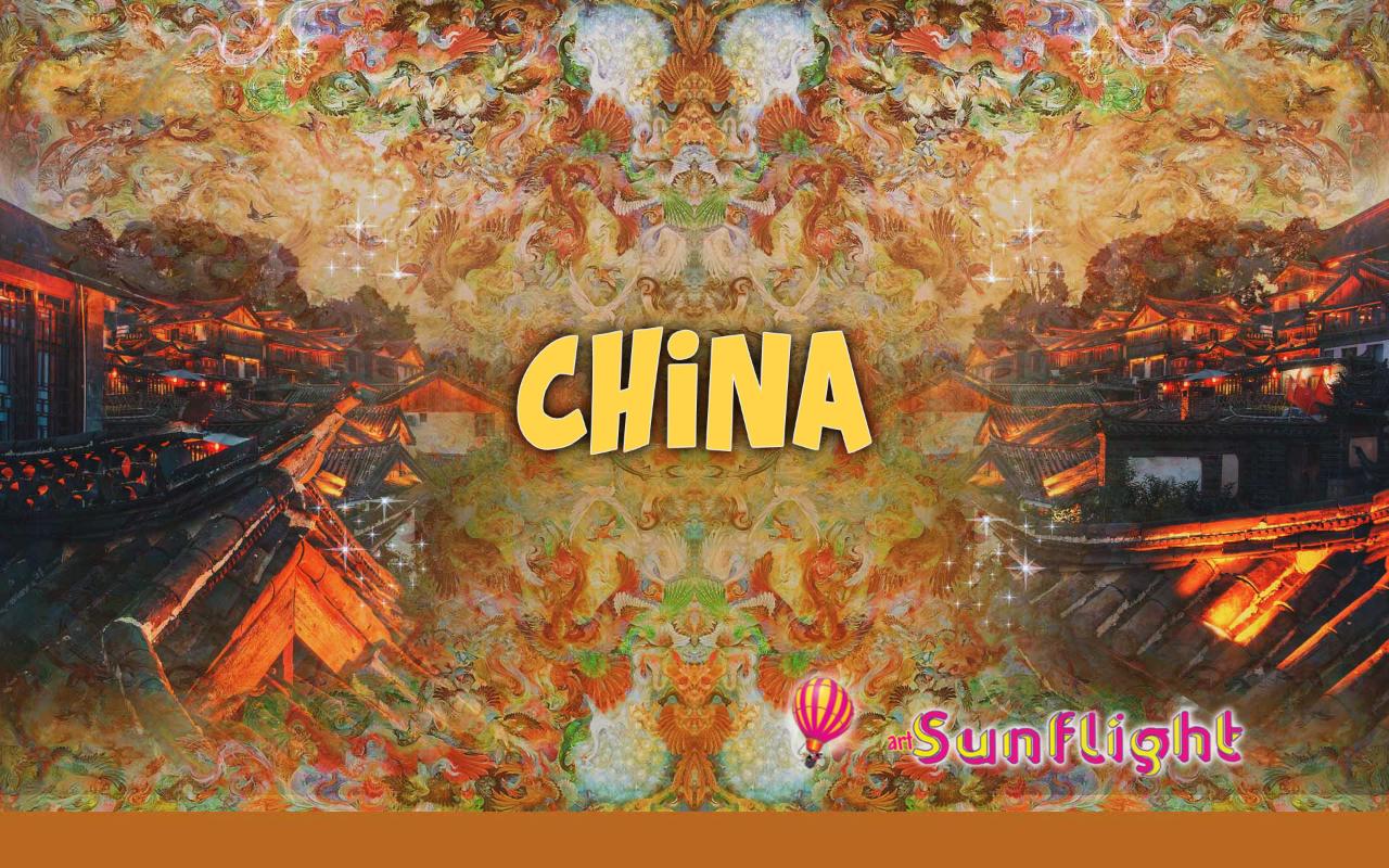 ταξίδι CHINA