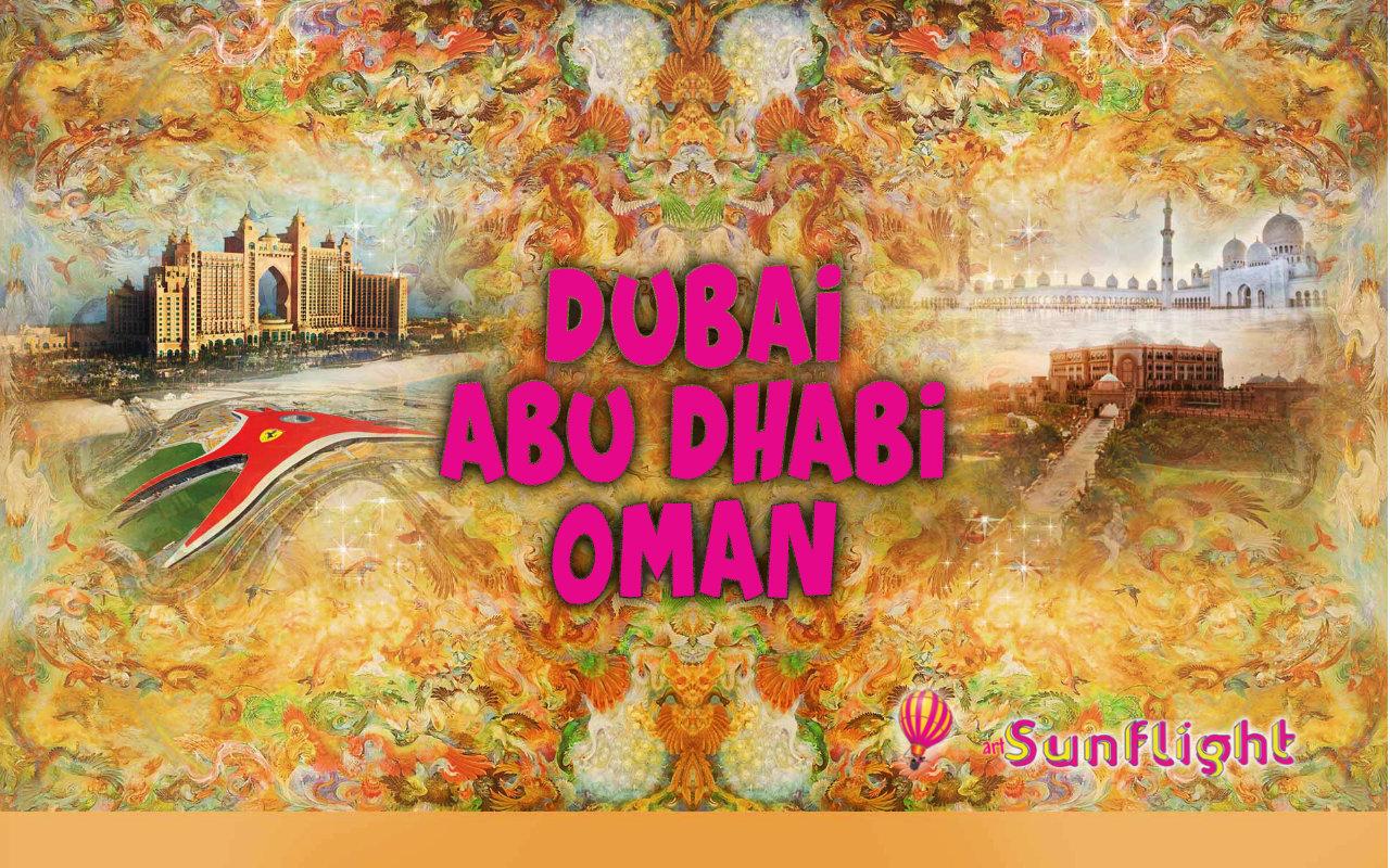 ταξίδι DUBAI-ABUDHABI-OMAN