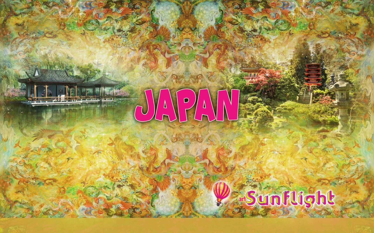 ταξίδι JAPAN