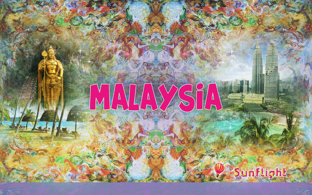 ταξίδι MALAYSIA