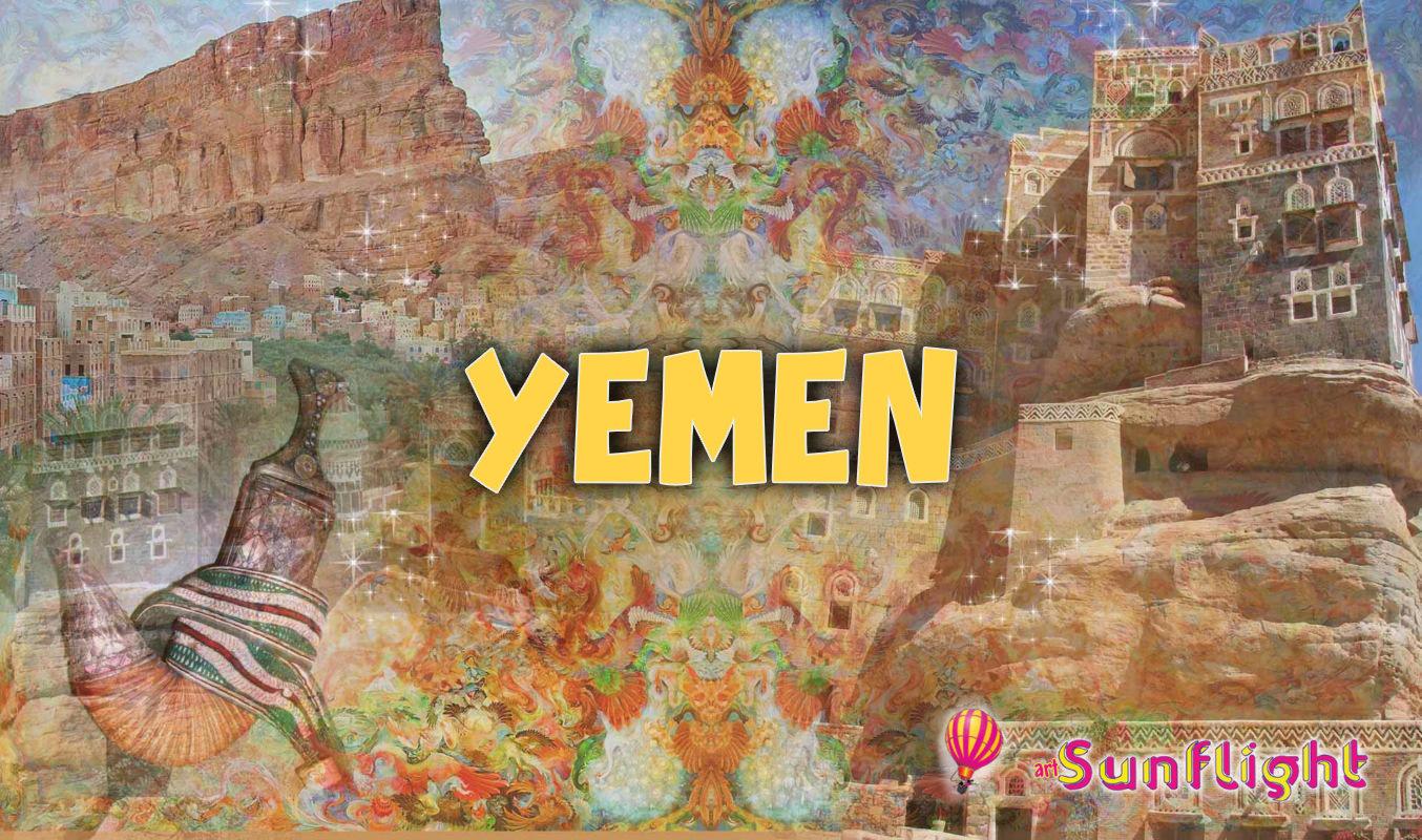 ταξίδι YEMEN